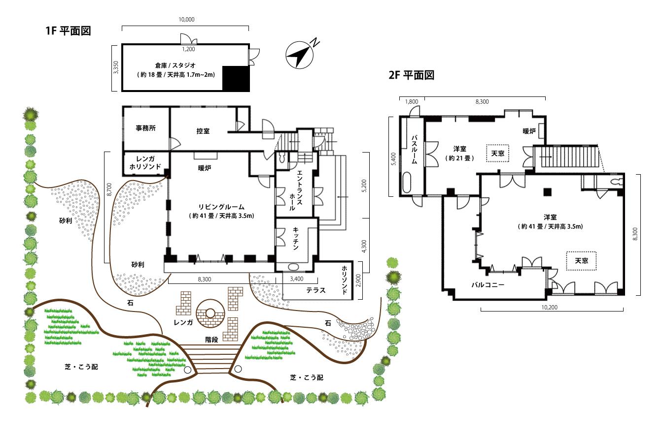 洋館ティーズスタジオ山中湖 見取り図
